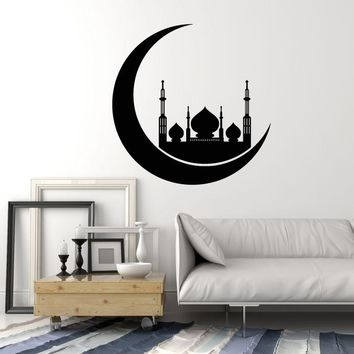 Vinyl Wall Decal Islamic Crescent Islam Mosque Muslim Art Decor Stickers Mural Unique Gift (ig5127)