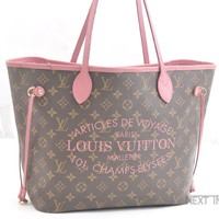 Auth Louis Vuitton Monogram Ikat Flower Neverfull MM Tote Bag Rose Pink 41031