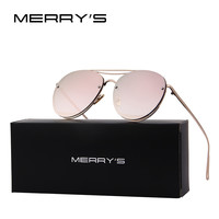 Rimless Sunglasses Twin Beam Metal Frame