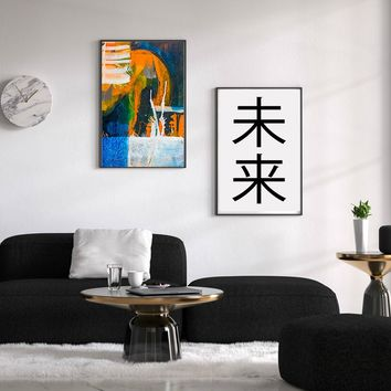 Abstract Art and Chinese Symbol for Bight Future - Double Wall Print