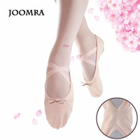 Professional Ballet Shoes Slippers Women Girls Toddler Zapatillas Ballet Full Split Soft Sole Ballet Dance Shoe yoga shoes