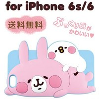 Strapya World : Kanahei Designer Small Animals Die-Cut Silicon Phone Case for iPhone 6s / 6 (Sleepy Piske & Usagi)