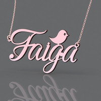 Personalized rose gold girl's necklace--1.5 inch name bird monogram necklace