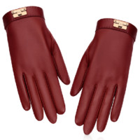 "DIORLING ""Diorling"" short gloves in smooth dark red leather"