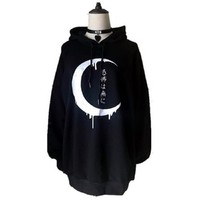 Gothic punk Witchcraft Moon hoodies woman long sleeve Japanese moon hoodie witch moon sweatshirt coat
