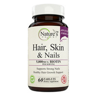 Nature's Potent - Hair, Skin & Nails, Vitamins for Hair Growth