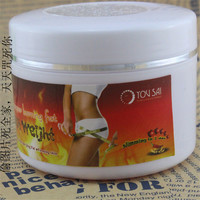 Wild pepper natural  with never bound cream with 300g for frees hipping lost weight cream  A34
