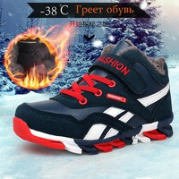 Boys Shoes Children Shoes Casual Kids Sneakers Leather Sport Fashion Boy Autumn Winter Children Sneakers Brand 2017 New