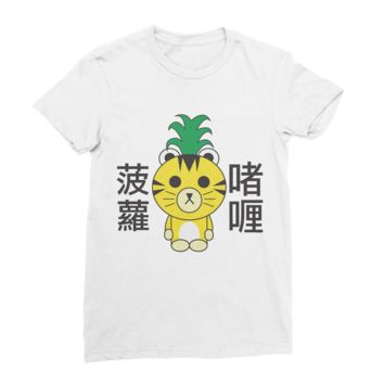 Pineapple Jerry Tee