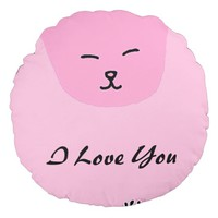 I Love You Valentine Cat Round Pillow