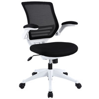 Boundary White Base Office Chair