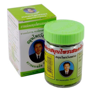 Wangphrom Barleria Lupulina Cool Green Herbal Balm Topical Pain Relief