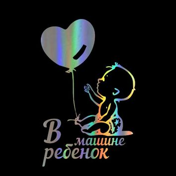HungMieh Car Sticker 9.6*15CM Interesting Balloon Baby In Car Funny Decals Vinyl Body Window Baby On Board Decal and Sticker