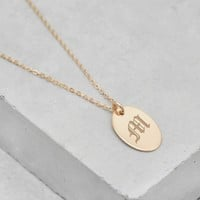 Oval Name Necklace - Gold
