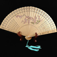 Vintage, Bamboo, Asian fan, Hand Painted, Double Sided Painted,   Peacock, Floral, Tassel, Hand Fan