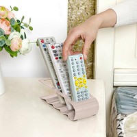 LS4G Practical Wrinkled 4 Section Home Appliance Remote Control Stand Holder