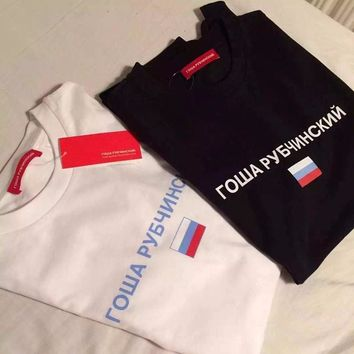 Gosha Rubchinskiy T shirt  Women Men 1:1 High Quality Gosha Flag 100% Cotton T shirt Gosha Rubchinskiy T shirt