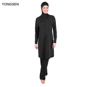 YONGSEN Full Coverage Modest Muslim Swimwear Islamic Swimsuit for Women Arab Beach Wear Muslim Hijab Swimsuits Bathing suit