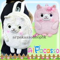 Japan Arpakasso Alpacasso Cosplay BackPack Bag (Pick One)