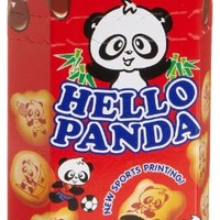 Meiji Hello Panda Biscuits with Chocolate Cream, 2-Ounce Boxes (Pack of 20)