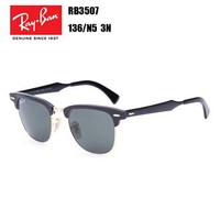 Ray-Ban RB 3507 51-21 Clubmaster Aluminum RB3507 137/40 3N