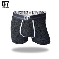 Men's Underwear CR7 Classic Boxer cotton