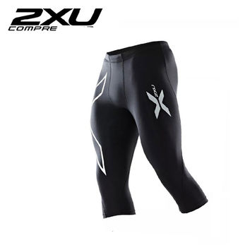 Sale Hot right now 2015 2XU Men's 3/4 Compression Tights- all sizes -Black / Silver -joggers/ Exercise-New