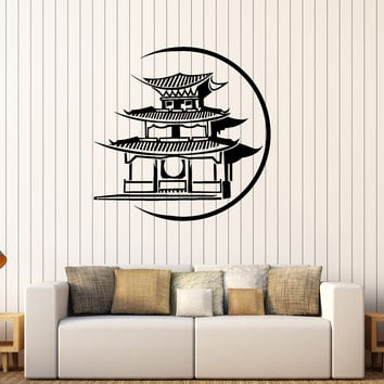 Vinyl Wall Decal Japanese Pagoda Japan Asian Art Oriental Stickers Unique Gift (410ig)