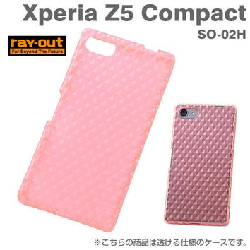 Rayout TPU Geometric Holographic Case for Xperia Z5 Compact (Pink)