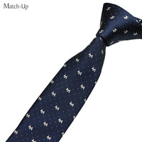 New Men's fashion narrow tie wedding tie waterproof polyester silk tie
