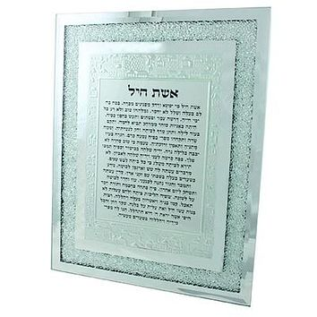 Glass Frame with Decorative Stones 20*25cm- Hebrew Eshet Chail