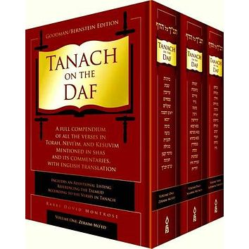 Tanach on the Daf (3 vol.)