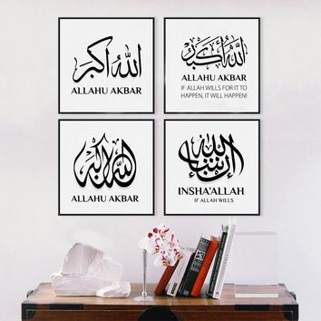 Arabic Islamic Calligraphy Print Poster Allahu Akbar Canvas Poster Modern Wall Art The Qur'an Home Decoration