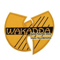 Wankanda Kingdom Logo Embroidered Iron On Patches, Black Panther the Avenger Jacket Backpack DIY Fabric Clothing Accessories