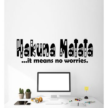 Vinyl Wall Decal Stickers Motivation Quote Words Hakuna Matata Inspiring Positive 2406ig (22.5 in x 7 in)