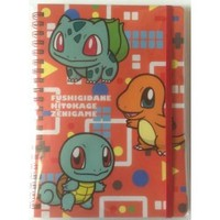 Pokemon Center 2013 Pokemon Petit Campaign Bulbasaur Charmander Squirtle Spiral Notebook