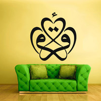 Wall Vinyl Sticker Decals Decor Art Bedroom Design Mural Wall Decal Arab Persian Islam Caligraphy Words Quotes (z2180)