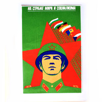 Soldier print Soviet army poster Military propaganda Vintage graphic art USSR 1980