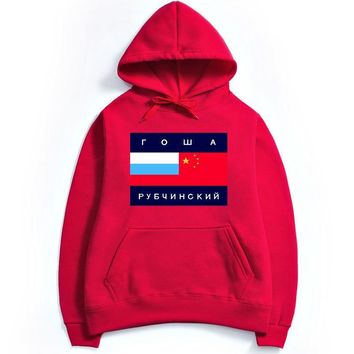 Men Pullover Hoodies Hats [10772407683]