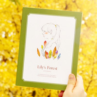 Lily's Forest & Mary Jane Journal Scheduler