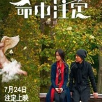 Watch Only You Chinese full Movies online | Watch Full Movies Online