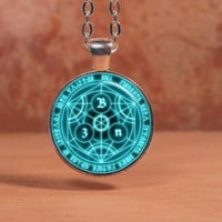 Fullmetal Alchemist Transmutation Circle Glass Art Pendant Necklace