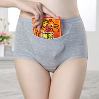 Physiological briefs leakproof menstrual period lengthen Warm Uterus the broadened female Underwear With Pocket  Health Seamless