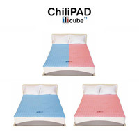 ChiliPad Cube 1.1 Cooling/Heating Pads