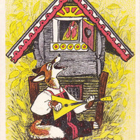 "Postcard Illustration by E. Rachev for Russian Folk Tale ""Cock - a Golden Comb"" -- 1964. Condition 8/10"