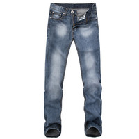 Men Plus Size Casual Pants Korean Jeans [6528345923]
