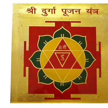 Sri Durga Yantra VASTU Yantram Energised for Protection Health & Good Luck Wealth Gold Plated 7X7