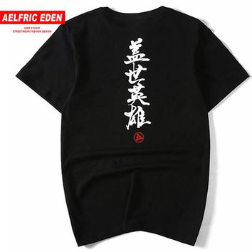 Aelfric Eden A Chinese Odyssey T-shirt Men Creative Hot Sale T Shirt Funny Hipster Summer Couple Lover Pullover Tee Shirts DR016