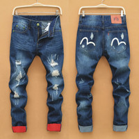 Winter Korean Fashion Men Slim Pants Jeans [6528466691]