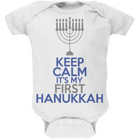Keep Calm It's My First Hanukkah White Baby One Piece